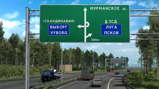 St.Petersburg - West.Diameter